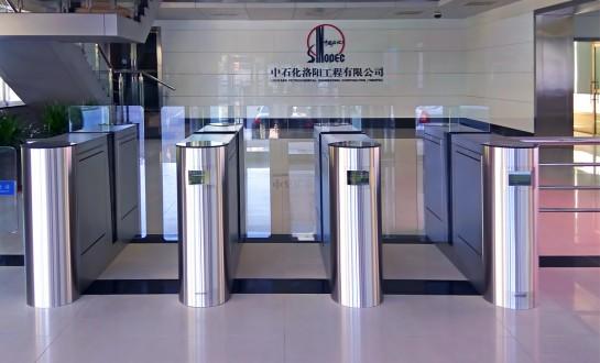 LPEC China